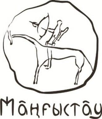 Regions of Kazakhstan - Image: Маңғыстау логотибі