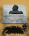 Мемориальная табличка на здании Главного Адмиралтейства 2H1A1307WI.jpg
