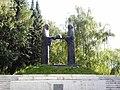 Мемориальный комплекс погибшим в госпиталях (Челябинск) f006.jpg