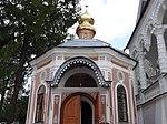 Михеевская церковь Троице-Сергиева лавра 2.jpg