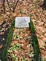 Надгробие Б. Б. Глинского.JPG