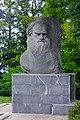 Памятник – бюст Л.Н.Толстому, Гаспра.jpg