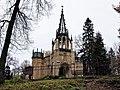 Православная церковь Петра и Павла - panoramio.jpg