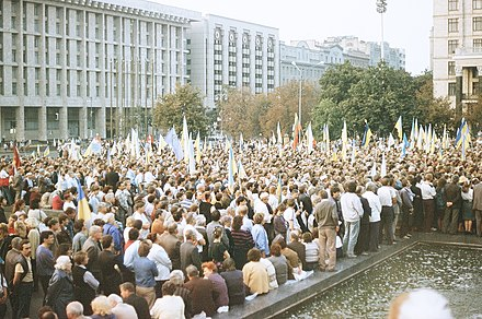 Gathering of People's Movement of Ukraine at the October Revolution Square during raise of Ukrainian flag in Kiev on 24 July 1990 Pidniattia ukrayins'kogo prapora nad Kiievom, podiia.JPG
