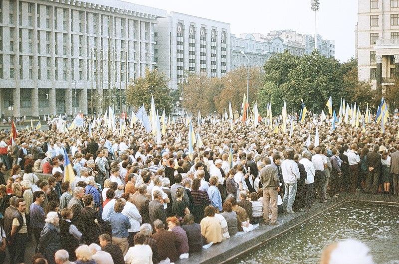 File:Підняття українського прапора над Києвом, подія.JPG