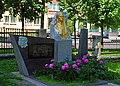 Рівне - Братська могила радянських партизан DSC 6002.JPG
