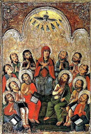 Зёлаўскае Сашэсце Святога Духа на апосталаў