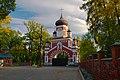 Свято-Пантелеймонівський жіночий монастир 1.jpg
