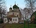 Спасо-Преображенский собор. Spaso-Preobrazhensky Sobor - panoramio.jpg