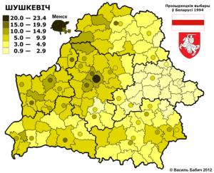 Станіслаў Шушкевіч 1994 (заліўка).png