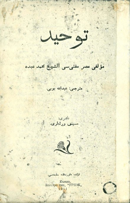 Work of Muhammad Abduh, translated in Old Tatar language and published in tatar city Kazan in 1911 Taukhid. twHyd.pdf