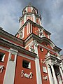 Церковь Архангела Гавриила (Меншикова башня), Москва 03.jpg