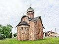 Церковь Петра и Павла в Кожевниках в Великом Новгороде.jpg