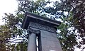 Նշանավոր անձանց արձանների, հուշարձանների լուսանկարներ- Երևան 05.jpg