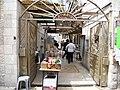 בית הכנסת מוסאיוף.jpg