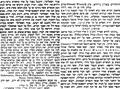 יוסף יהודה הלוי טשארני. המגיד יום רביעי, 27.06.1877.png
