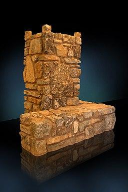 מזבח העולה מכון המקדש