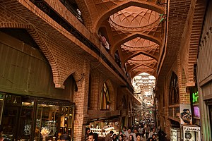 Grand Bazaar, Tehran - Inside the Grand Bazaar of Tehran.