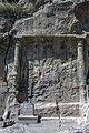 مجموعه تاریخی دروازه قرآن شیراز -نقش فتحعلی شاه-Qur'an Gate shiraz.jpg