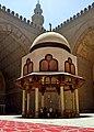 من داخل جامع السلطان حسن - الميضة.jpg