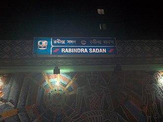 Rabindra Sadan metro station - Rabindra Sadan Metro Station,SSKM gate