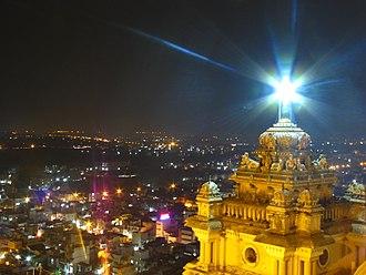 Ucchi Pillayar Temple, Rockfort - Image: തിരുച്ചിമലക്കോട്ട