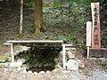 井光の井戸 Ibikari no ido (water well) 2010.2.22 - panoramio.jpg