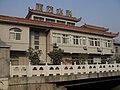 南京市应天大街雨花区水利局 - panoramio.jpg