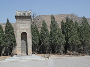 Emperor Ruizong of Tang - Qiaoling (橋陵), the tomb of Emperor Ruizong, in Pucheng County, Shaanxi
