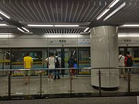 Fully enclosed doors on Shanghai Metro's Line 9