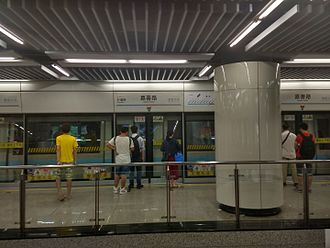 Platform screen doors - Fully-enclosed platform screen doors at Jiashan Road Station of Line 9 in Shanghai Metro