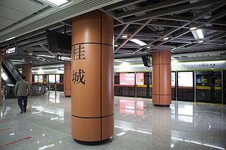 Guicheng station Guangfo Metro station in Foshan