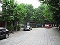 建国路与中山街丁字口 - panoramio.jpg