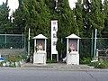 愛知県知多郡南知多町篠島 - panoramio (23).jpg