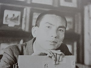 Nankichi Niimi cover