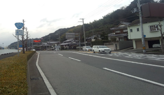 Japan National Route 370