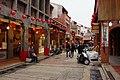 深坑老街 Shenkeng Old Street - panoramio.jpg