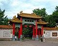 滁州琅琊山 - panoramio.jpg