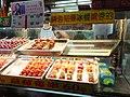 糖葫蘆 Tanghulu - panoramio.jpg