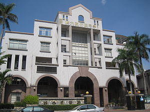 Syuejia District - Xuejia District office