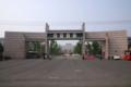 襄陽市第五高級中学校正門.png