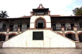 Kang Youwei - Former home of Kang Youwei in Qingdao