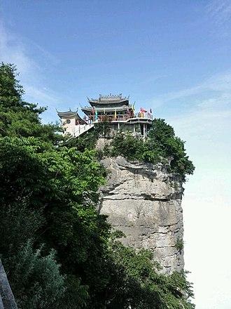 Longnan - Image: 鸡峰山国家森林公园