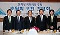 문희상 국회의장, 당대표 정례 오찬회동 초월회 모임 가져 (2019 05 13).jpg