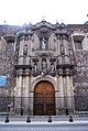 00146 Templo de San Lorenzo Mártir..JPG