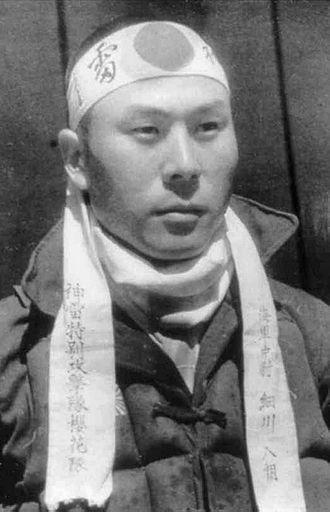 Hachimaki - Image: 0102kamikaze