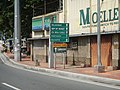 0136jfAyala Boulevard Natividad Lopez Mercedez Manila Ermita Streetfvf 12.jpg