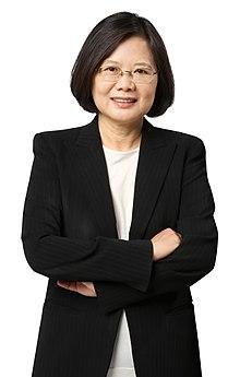 d20ea03ba768c تايوان - ويكيبيديا، الموسوعة الحرة