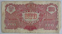 100 PLN 1944 a.JPG