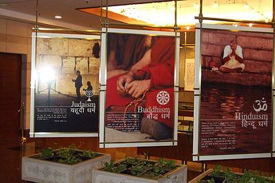 102-Lotus-Temple-Information-Centre.JPG